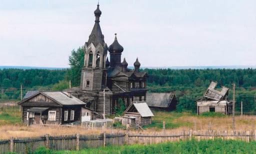 Чердынь Пермский край